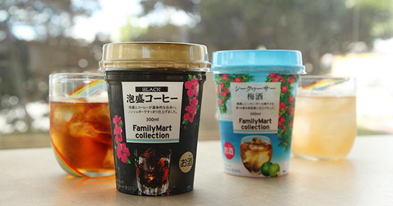 『沖縄ファミリーマート』は店舗数全国No.1!?魅力をちょっぴりご紹介♪