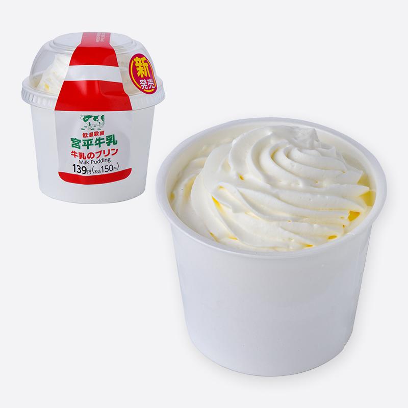 牛乳 ファミマ
