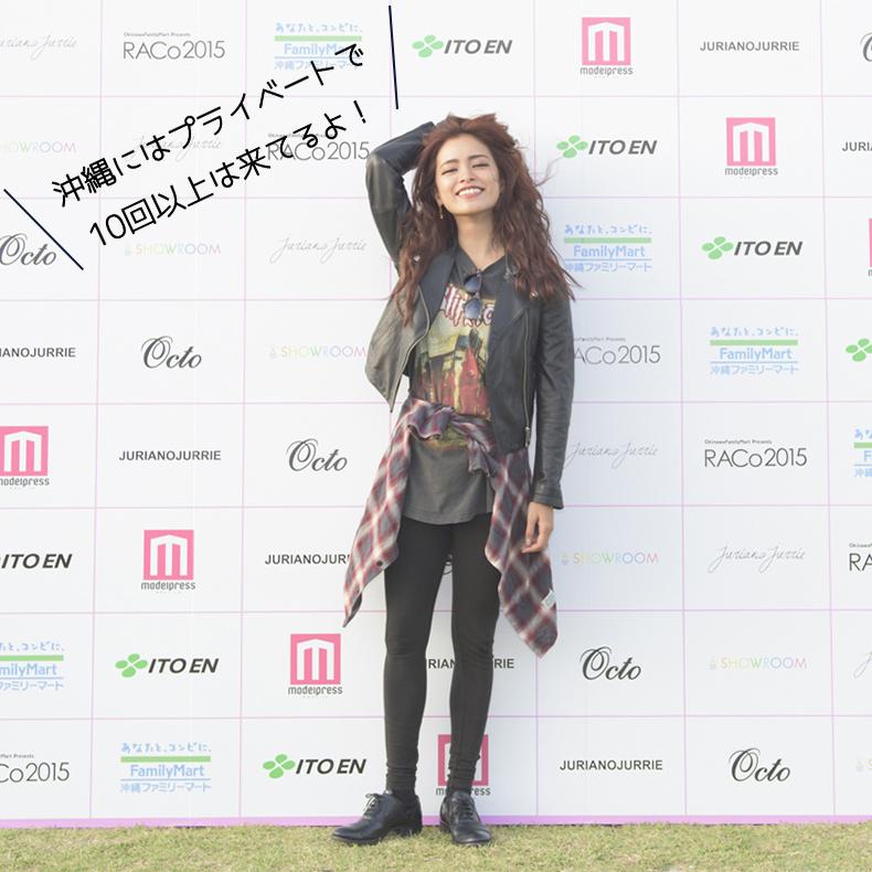 琉球アジアコレクション(RACo)2015を徹底レポート!